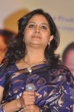 Sunitha Upadrashta attends 2011 Lata Mangeshkar Music Awards on 27th September 2011 (30).JPG