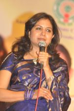 Sunitha Upadrashta attends 2011 Lata Mangeshkar Music Awards on 27th September 2011 (33).JPG