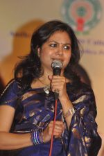 Sunitha Upadrashta attends 2011 Lata Mangeshkar Music Awards on 27th September 2011 (34).JPG