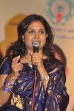 Sunitha Upadrashta attends 2011 Lata Mangeshkar Music Awards on 27th September 2011 (35).JPG