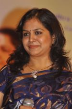 Sunitha Upadrashta attends 2011 Lata Mangeshkar Music Awards on 27th September 2011 (39).JPG