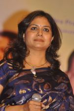Sunitha Upadrashta attends 2011 Lata Mangeshkar Music Awards on 27th September 2011 (41).JPG
