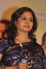 Sunitha Upadrashta attends 2011 Lata Mangeshkar Music Awards on 27th September 2011 (42).JPG