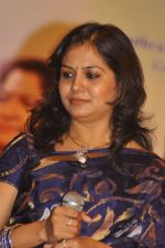Sunitha Upadrashta attends 2011 Lata Mangeshkar Music Awards on 27th September 2011 (43).JPG