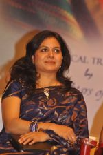 Sunitha Upadrashta attends 2011 Lata Mangeshkar Music Awards on 27th September 2011 (45).JPG