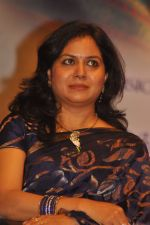 Sunitha Upadrashta attends 2011 Lata Mangeshkar Music Awards on 27th September 2011 (46).JPG
