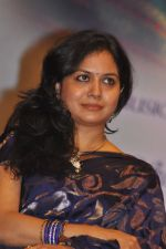 Sunitha Upadrashta attends 2011 Lata Mangeshkar Music Awards on 27th September 2011 (48).JPG