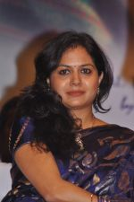 Sunitha Upadrashta attends 2011 Lata Mangeshkar Music Awards on 27th September 2011 (49).JPG