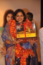 Sunitha Upadrashta attends 2011 Lata Mangeshkar Music Awards on 27th September 2011 (9).JPG