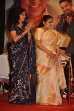 Sunitha Upadrashta, K.S.Chitra attends 2011 Lata Mangeshkar Music Awards on 27th September 2011 (1).JPG