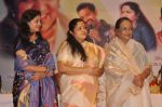 Sunitha Upadrashta, K.S.Chitra attends 2011 Lata Mangeshkar Music Awards on 27th September 2011 (3).JPG