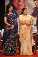 Sunitha Upadrashta, K.S.Chitra attends 2011 Lata Mangeshkar Music Awards on 27th September 2011 (8).JPG