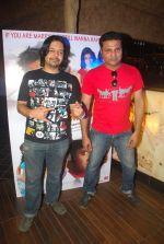 at Be Careful music launch in Sheesha Lounge on 28th Sept 2011 (8).JPG