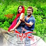 7aum Arivu (7th Sense) Movie Poster (17).jpg