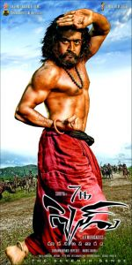 7aum Arivu (7th Sense) Movie Poster (4).jpg