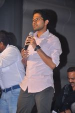 It_s My Love Story Audio Launch on 28th September 2011 (93).JPG