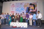 Nikitha Narayan, Arvind Krishna, team attends It_s My Love Story Audio Launch on 28th September 2011 (1).JPG