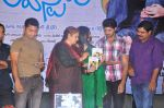 Nikitha Narayan, Arvind Krishna, team attends It_s My Love Story Audio Launch on 28th September 2011 (4).JPG