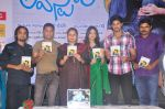 Nikitha Narayan, Arvind Krishna, team attends It_s My Love Story Audio Launch on 28th September 2011 (5).JPG