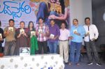 Nikitha Narayan, Arvind Krishna, team attends It_s My Love Story Audio Launch on 28th September 2011 (6).JPG