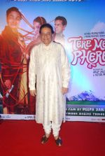 Anup Jalota at the Premiere of film Tere Mere Phere in PVR on 29th Sept 2011 (9).JPG