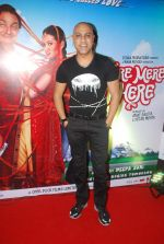 Baba Sehgal at the Premiere of film Tere Mere Phere in PVR on 29th Sept 2011 (48).JPG