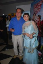 Darshan Jariwala at the Premiere of film Tere Mere Phere in PVR on 29th Sept 2011 (61).JPG