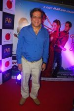 Darshan Jariwala at the Premiere of film Tere Mere Phere in PVR on 29th Sept 2011 (62).JPG