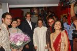 Deepa Sahi, Amitabh Bachchan, Anup Jalota, Vinay Pathak at the Premiere of film Tere Mere Phere in PVR on 29th Sept 2011 (73).JPG