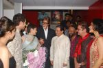 Deepa Sahi, Amitabh Bachchan, Anup Jalota, Vinay Pathak at the Premiere of film Tere Mere Phere in PVR on 29th Sept 2011 (74).JPG