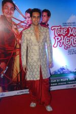 Jagrat Desai at the Premiere of film Tere Mere Phere in PVR on 29th Sept 2011 (25).JPG