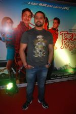 Mudasir Ali at the Premiere of film Tere Mere Phere in PVR on 29th Sept 2011 (54).JPG
