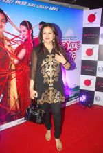 Poonam Dhillon at the Premiere of film Tere Mere Phere in PVR on 29th Sept 2011 (44).JPG