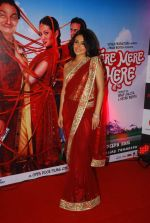Sasha Goradia at the Premiere of film Tere Mere Phere in PVR on 29th Sept 2011 (29).JPG