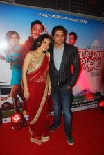 at the Premiere of film Tere Mere Phere in PVR on 29th Sept 2011 (66).JPG