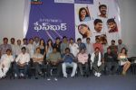 Facebook Movie Logo Launch on 3rd October 2011 (51).JPG