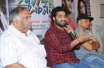 Junior NTR attends Oosaravelli Movie Press Meet on October 4th 2011 (23).jpg