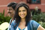 Mamta Mohandas in Padmasree Bharat Dr Saroj Kumar Movie Stills (15).JPG