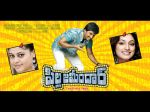 Pilla Zamindar Movie Wallpaper (17).jpg