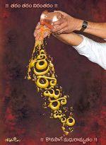 Sri Rama Rajyam Movie On Sets (2).jpg