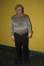 Bharat Shah at the launch of Shiney Ahuja_s film Ghost in Infinity Mall, Malad on 7th Oct 2011 (9).JPG