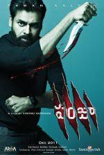 Pawan Kalyan in Panjaa Movie Poster (1).jpg