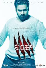 Pawan Kalyan in Panjaa Movie Poster (2).jpg