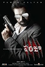 Pawan Kalyan in Panjaa Movie Poster (3).jpg