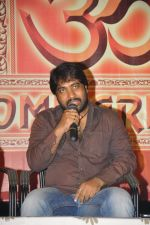 Ravi Teja attends Nippu Movie Press Meet on 4th October 2011 (2).JPG