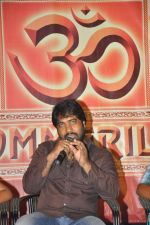Ravi Teja attends Nippu Movie Press Meet on 4th October 2011 (31).JPG