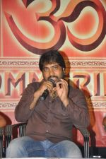 Ravi Teja attends Nippu Movie Press Meet on 4th October 2011 (32).JPG