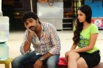 Sheena Shahabadi, Nandamuri Tarakaratna in Nandeeswarudu Movie Stills (2).jpg