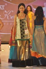 Miss Kerala 2011 on October 8th, 2011 (1).JPG