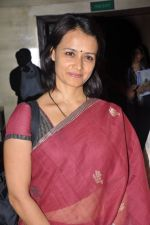 Amala attends Karmayuga - The Right every Wrong Generation Event on October 4th 2011 (4).jpg